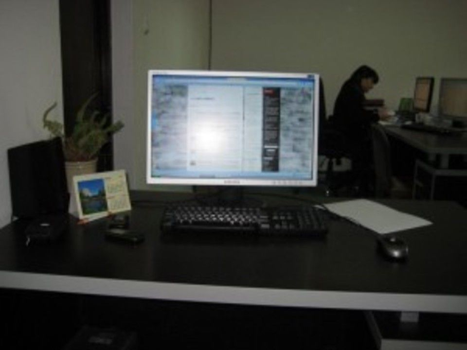 Biroul meu