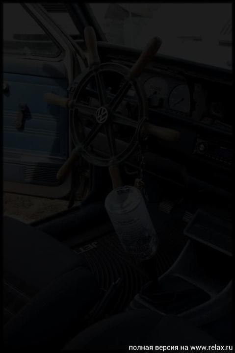 fosta masina a presedintelui