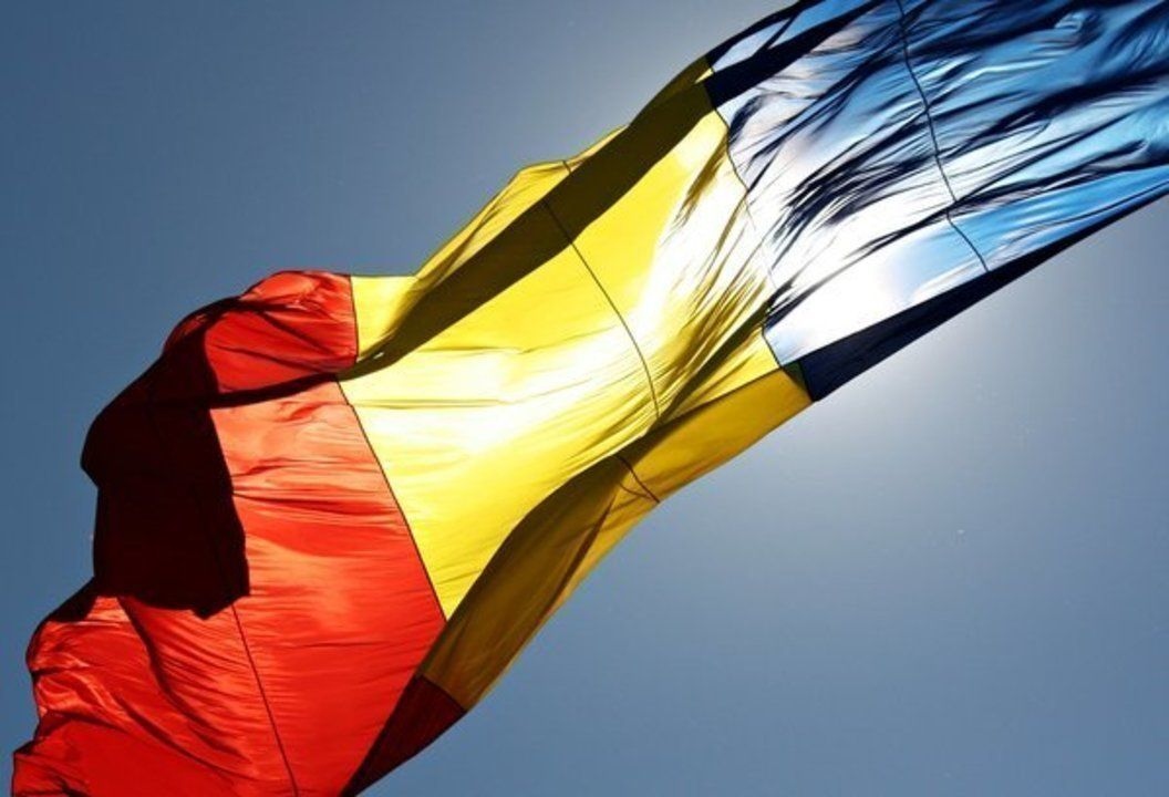 romanian_flag_by_SummerWine6