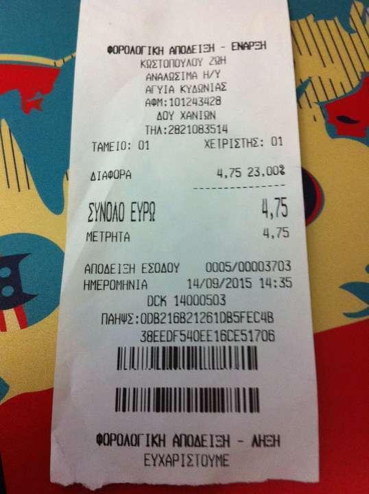 Grecii si evaziunea fiscala
