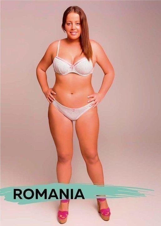 romanca-chubby